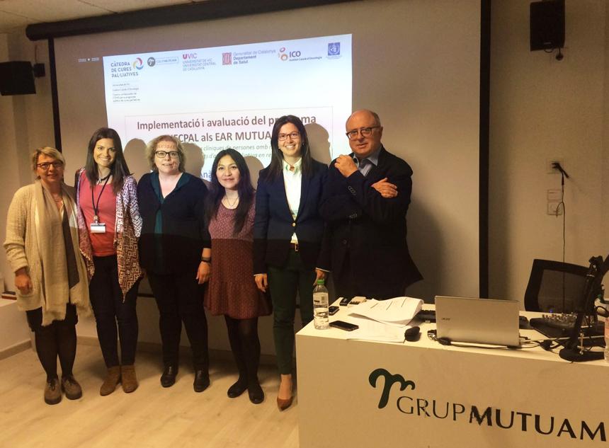 Premis Recerca Fundació Mutuam