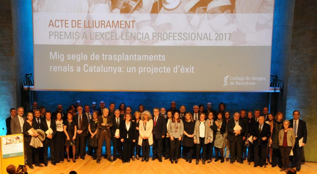 Foto grup. Premis Excel·lència 2017
