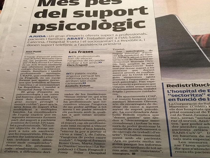 EPAC Girona